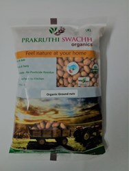 Picture of Organic GROUND NUTS 1kg