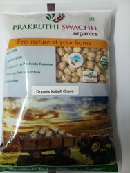 Picture of KABULI CHANNA (CHICK PEA 10-12 mm) 500gm