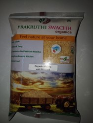 Picture of MOONG DAL SPLIT WASHED 1kg