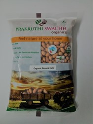 Picture of GROUND NUTS 500gm