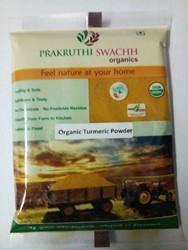 Picture of TURMERIC POWDER 100gm